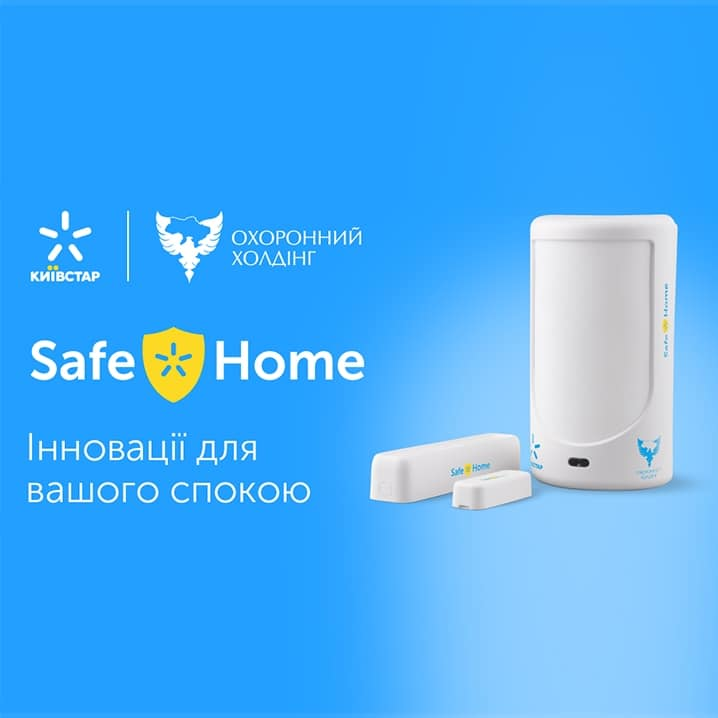 Kyivstar and Security holding, the market leaders Telecom and security services in Ukraine, provided the service SafeHome