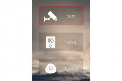 Using a smartphone for remote viewing of cameras